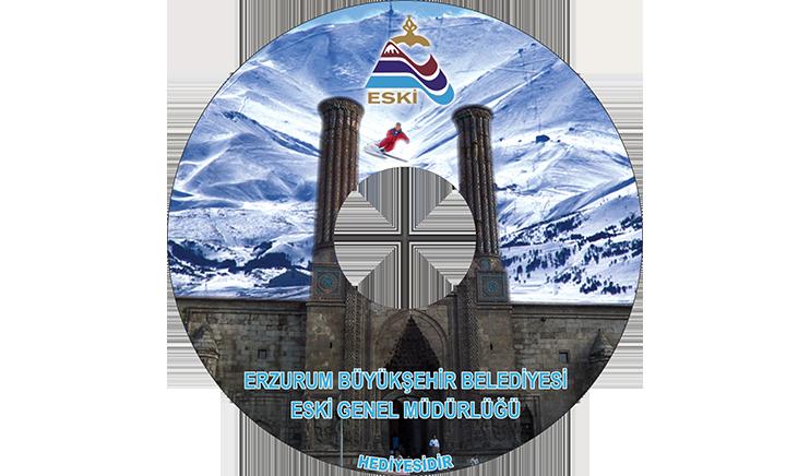Kocaeli Büyükşehir Belediyesi CD Baskı İşlemi